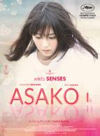Affiche du film ASAKO I&II