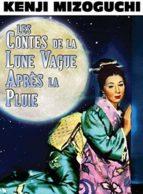 Affiche du film LES CONTES DE LA LUNE VAGUE APRÈS LA PLUIE